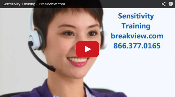 2014-sensitivity-ad-breakview